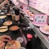 4月20日東京発「死ぬまでに一度は見たい世界の絶景!『ネモフィラ』&寿司食べ放題&パワースポット大洗磯神社」結果報告