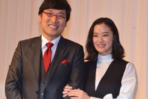 山里亮太と蒼井優の結婚を婚活のプロが分析💛 野獣が美女をたった2カ月で射止めた3つの理由