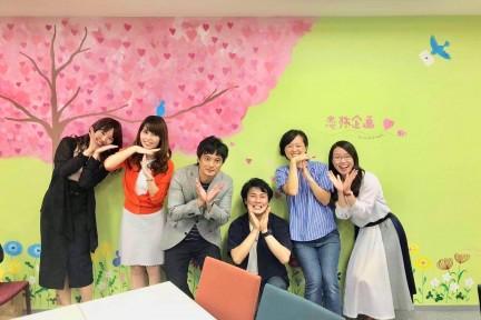 9/7恋旅企画×マルハチ会 タイアップ婚活セミナー開催しました