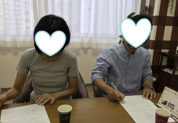 やっぱり「一期一会」!出逢いを大切にすれば成婚できます(^^)