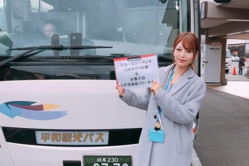 恋するバスツアー♪関連話しをこの場で(*^_^*)♪