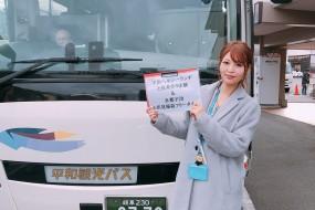 1月5日(日)名古屋発 京都宇治ランチと抹茶作り体験&伏見稲荷♪結果発表♪