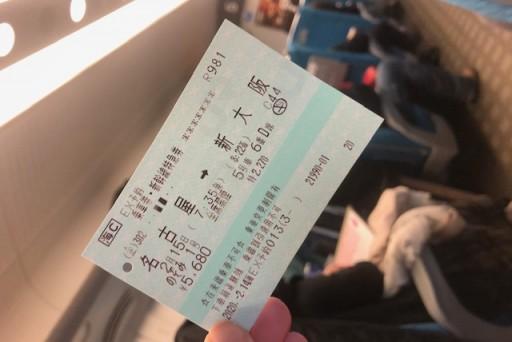 2/15・16【大阪・名古屋合同】1泊2日!恋する♡出雲2DAYS結果報告♪