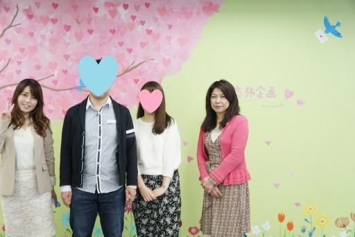 【幸せ成婚報告♡】恋旅企画会員同士の成婚です!!