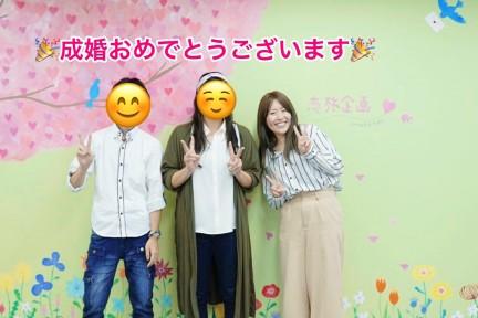 笑顔いっぱい(*^-^*)嬉しい成婚報告です♪