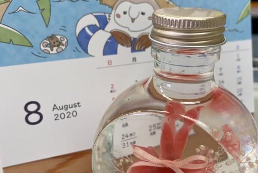 8月だぁ~(=゚ω゚)ノ夏だぁ~(=゚ω゚)ノ冷たいモノが美味しく感じる季節の到来だぁ~(´▽`*)♡