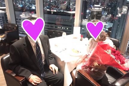 【幸せ成婚報告♡】49歳男性会員様結婚相談所だからこその出会い♡遠距離恋愛でのご成婚です♪