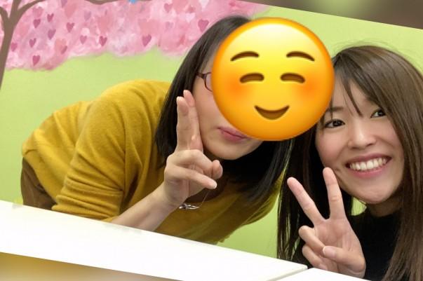 嬉しい♪幸せなご報告♪(*´▽`*)るんるんるぅぅ~ん♡
