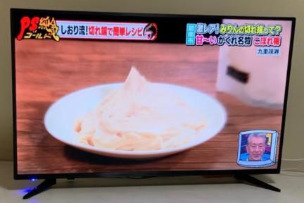 バスツアーのランチ会場〇〇がテレビに取り上げられていました!!