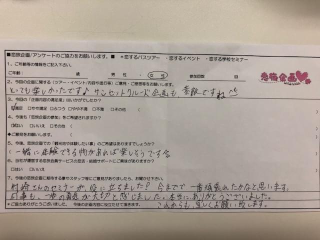 f:id:seikomurasaki2:20180622120455j:plain