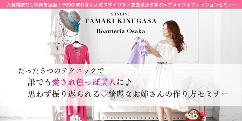 f:id:seikomurasaki2:20181018094538p:plain