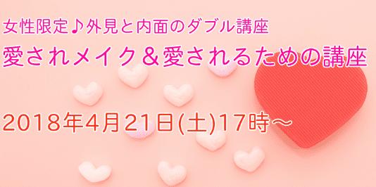 f:id:yumi-sugiura:20180415215440p:plain