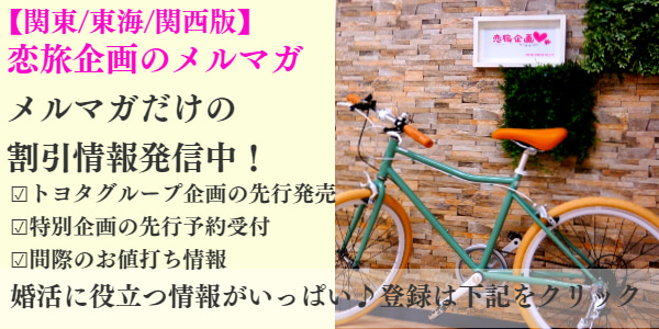 f:id:yumi-sugiura:20180625115318p:plain