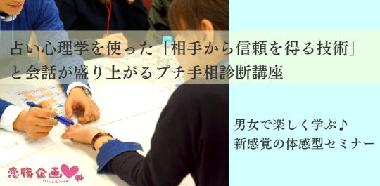 f:id:yumi-sugiura:20180720232557p:plain