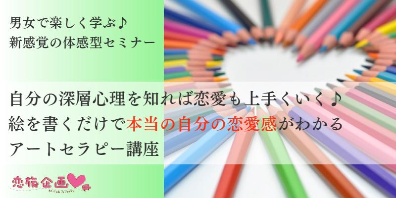 f:id:yumi-sugiura:20181201191010p:plain