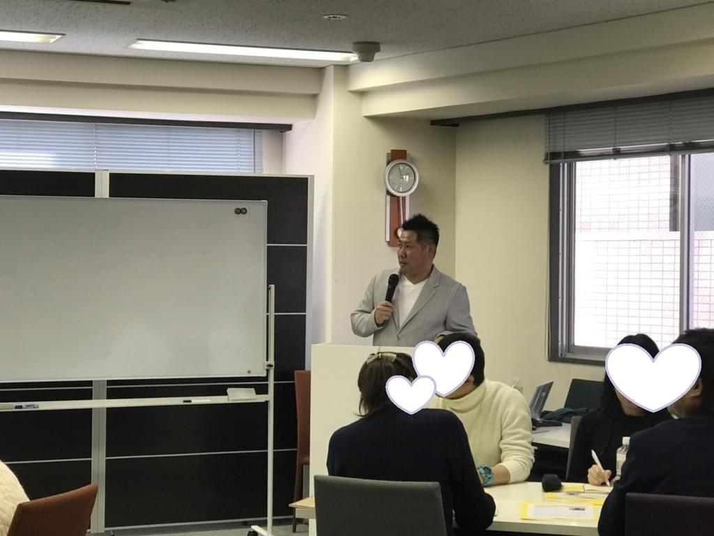 f:id:yumi-sugiura:20190224222114j:plain